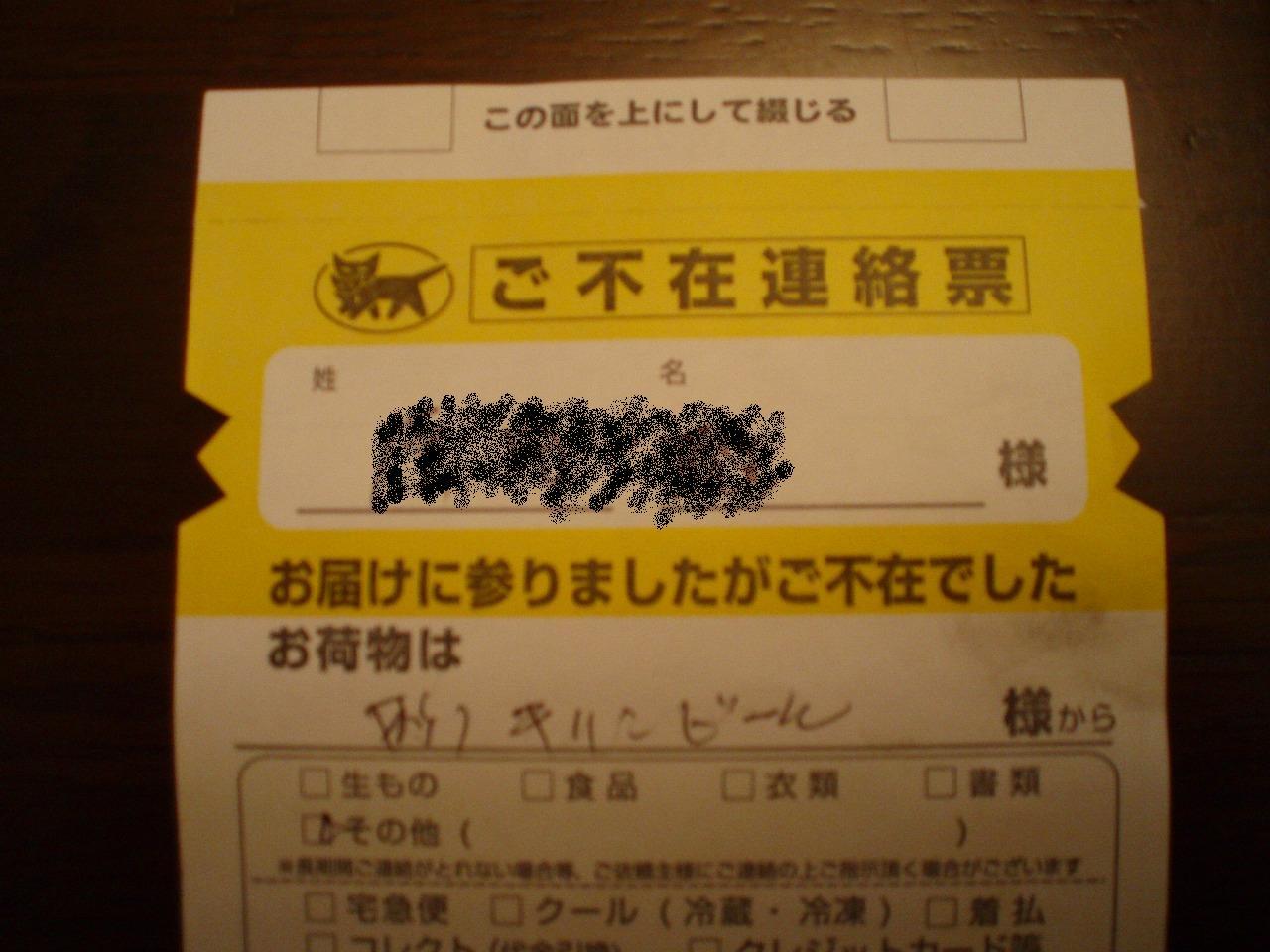 2008_12180004